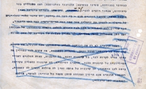 "Ben-Gurion's original text as discovered with numerous blue-pencil erasures and stamped: ""Passed and Corrected by Censor."""