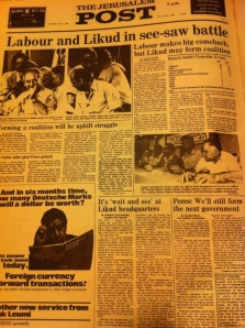 "The July 1, 1981 Jerusalem Post 3 a.m. edition – it still told readers that it was still as ""see-saw,"" that it's still fluctuating, that it can still swing either way."