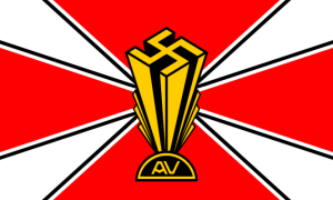 The flag of the German-American Bund, where the swastika is featured unabashedly.