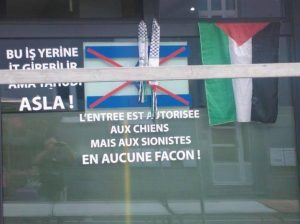 "Liege, Belgium- ""Entry is permitted to dogs but not to Jews under any circumstances!"""