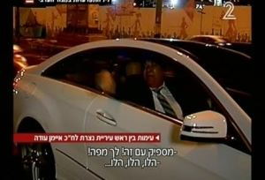 Channel 2 screenshot of Nazareth mayor Ali Salem yelling at MK Ayman Odeh.