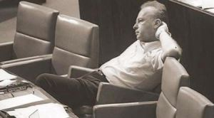 Rabin in the Knesset (c. 1976)- He was hardly the dove that leftist historiographers posthumously portray for propaganda purposes.
